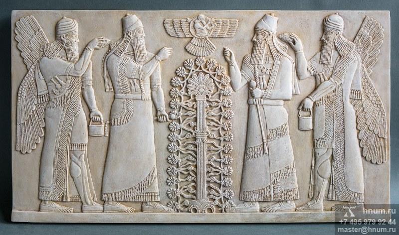 Древо Жизни - скульптурный рельеф, реплика - Ассирия - купить в интернет магазине ХНУМ